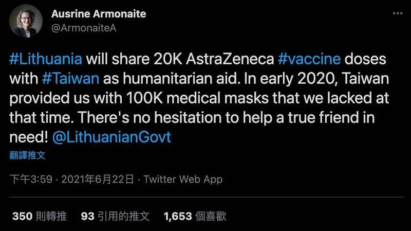立陶宛經濟與創新部長奧茉娜特別於推特提及去年年初,台灣曾贈送立陶宛10萬片口罩,強調立陶宛會毫不猶豫地幫助有需要的真朋友。(圖擷取自Ausrine Armonaite Twitter)