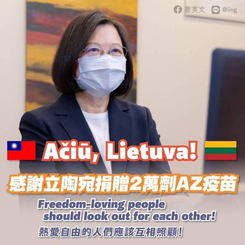 蔡英文透過臉書發文,以立陶宛文感謝立陶宛政府贈我疫苗。(圖擷取自蔡英文臉書)