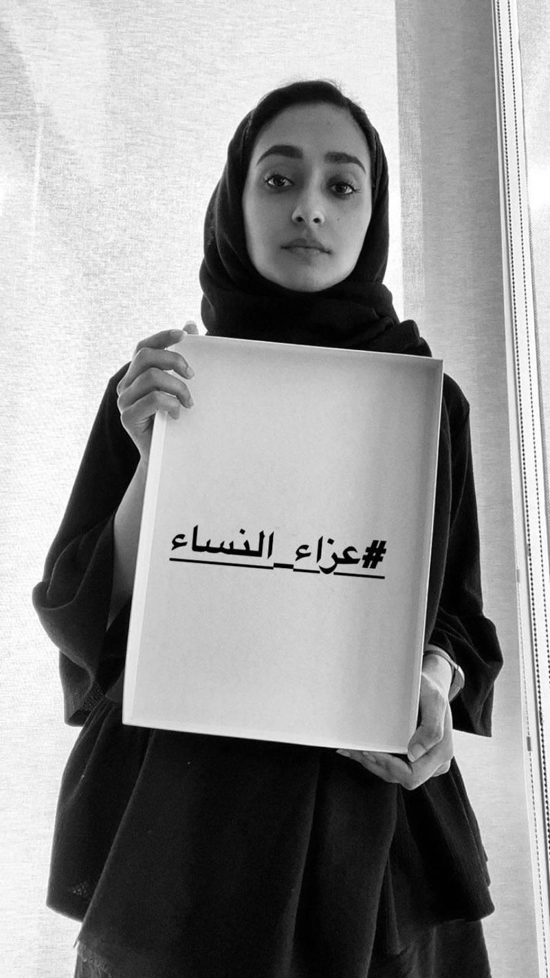 阿拉伯聯合大公國異議人士、人權組織「ALQST」倫敦分部的執行總監西迪克(Alaa al-Siddiq),19日在英國倫敦出車禍身亡。(圖擷取自Twitter/@alaa_q)