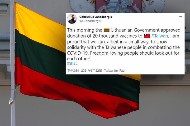 立陶宛外交部長藍斯柏吉斯表示,將捐贈台灣2萬劑疫苗。(推特截圖、路透,本報合成)