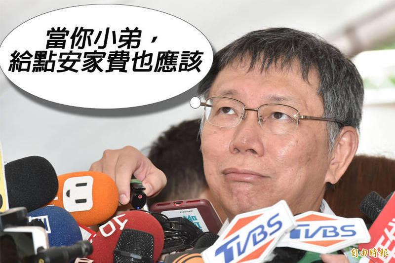民進黨立委鄭運鵬除了向立陶宛致謝贈台疫苗,也諷刺台北市長柯文哲「國際合作,沒有誰是大哥誰是小弟的。」(本報合成)
