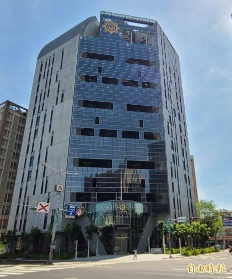 台北市刑事警察大隊新址。(記者劉慶侯攝)