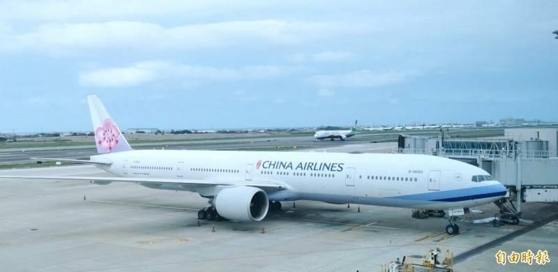 3旅客搭華航商務艙卻遇大戶包艙遭換座位?華航表示,確有服務不周深感抱歉。(資料照)
