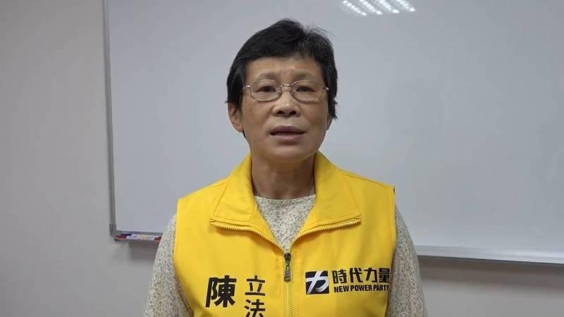 時代力量立委陳椒華今指出,行政院發特照為中火解套的作法顯有爭議。(陳椒華國會辦公室提供)