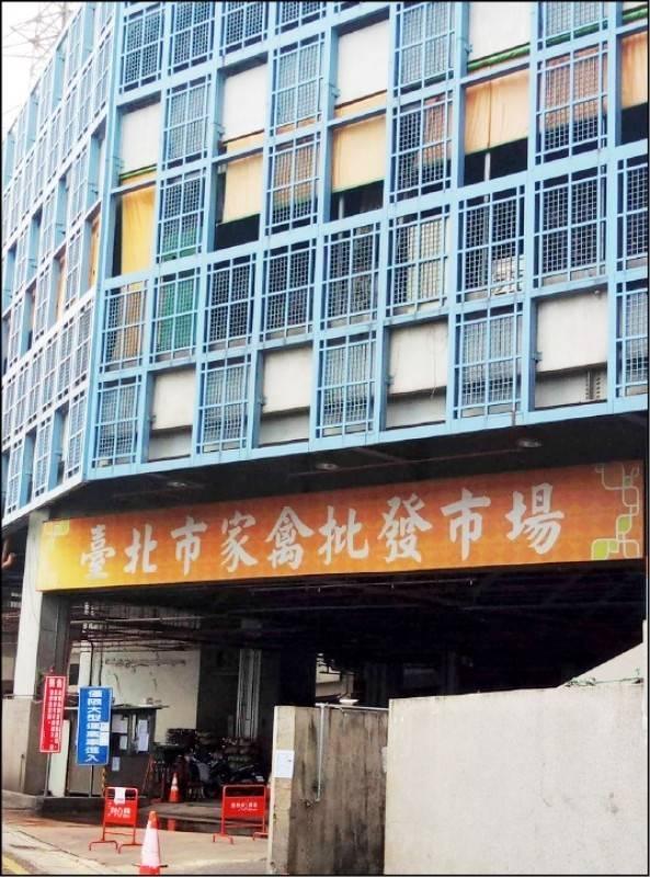 漏洞?聽聞打疫苗要造冊......李柏毅:台北畜產上百非法移工快閃逃