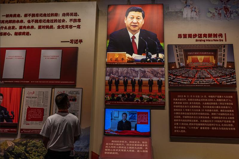 7月1日中國共產黨建黨一百年前夕,外媒觀察,北京氣氛緊張,也有一些行動極不尋常。(歐新社資料照)