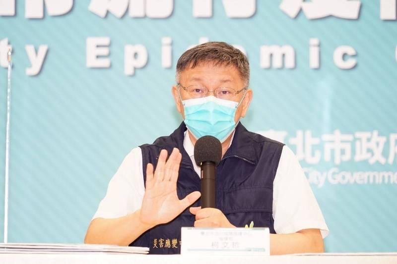 台北市長柯文哲本月2日預言,北市狀況「3週後會發生在全台灣」。對此,臉書專頁「TW觀察人」昨(23)日表示,柯文哲的預言日已到,但並沒有所謂的「全台灣染疫」,柯文哲的預言完全失真、不準。(台北市政府提供)