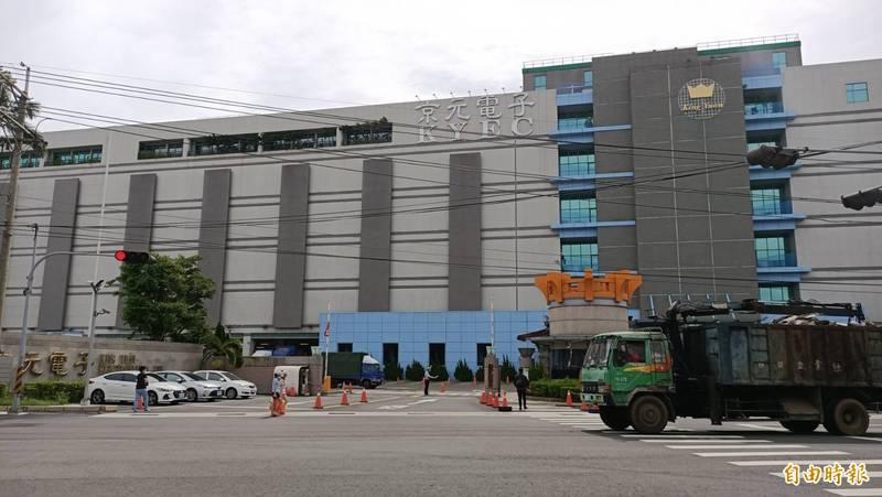 苗栗縣議員曾玟學在臉書貼出京元電內部訊息,在指揮所剛撤出後,京元電立刻表示下週取消分流恢復正常上班。。(資料照)