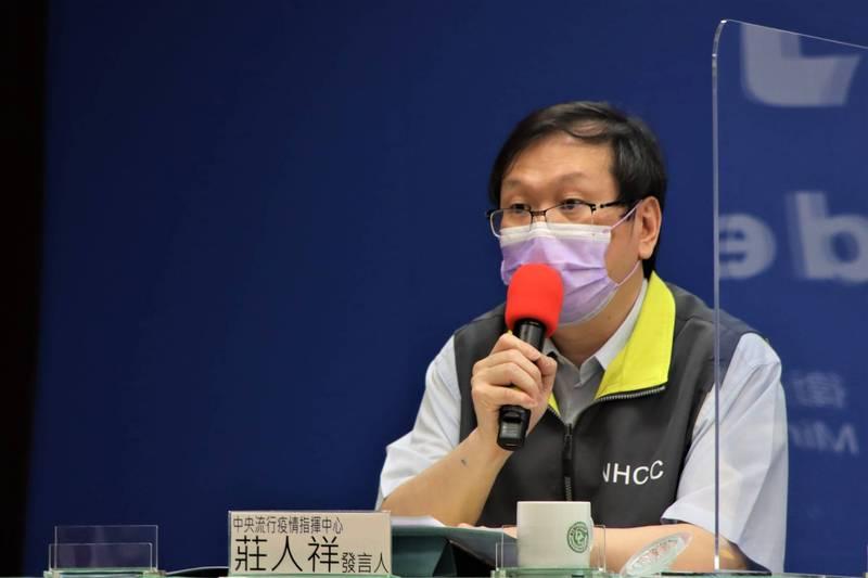指揮中心發言人莊人祥今日公布最新武漢肺炎疫苗接種情況,新增105例疫苗接種後不良事件,其中,死亡通報新增25例。(圖由指揮中心提供)
