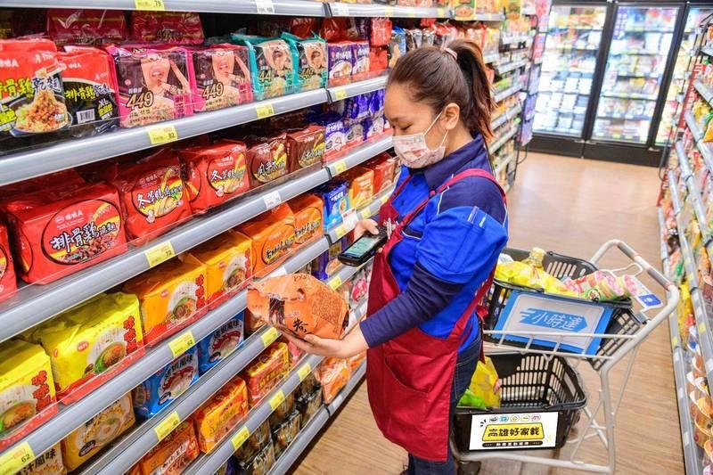 全聯宣布高雄13家門市「PXGo!小時達」上架「高雄好家載」把超市搬到你家。(記者王榮祥翻攝)