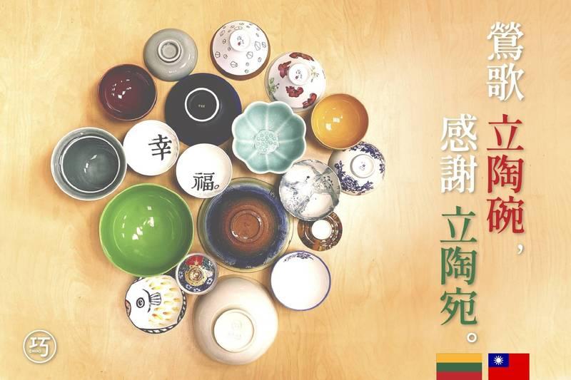 蘇巧慧發起的「立陶碗感恩連署活動」藉此也能推廣鶯歌在地陶瓷。(蘇巧慧服務處提供)