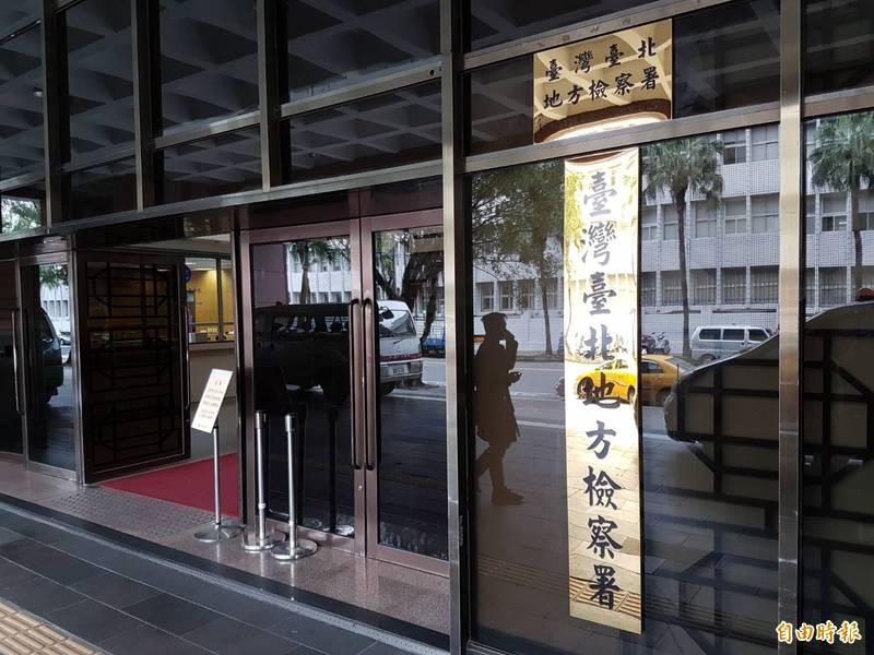 台北地檢署考量金姓男子無法與被害人和解,今將他起訴。 (資料照)