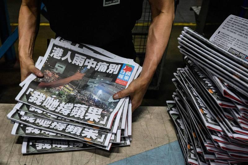 香港《蘋果日報》今天出版最後1份實體報紙。(法新社)