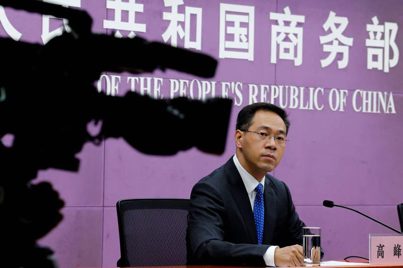 中國商務部發言人高峰表示,已就澳洲針對3種商品課反傾銷稅的行為申訴WTO。(路透資料照)