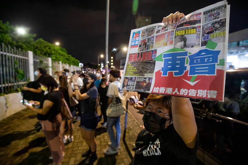 香港壹傳媒及蘋果日報高層、主筆遭當局逮捕,資產被凍結,在港府打壓下於今日被迫停運,引起國際輿論譴責,國際特赦組織亞太地區米希拉(Yamini Mishra)更稱其為「香港媒體自由最黑暗一天」。(彭博)