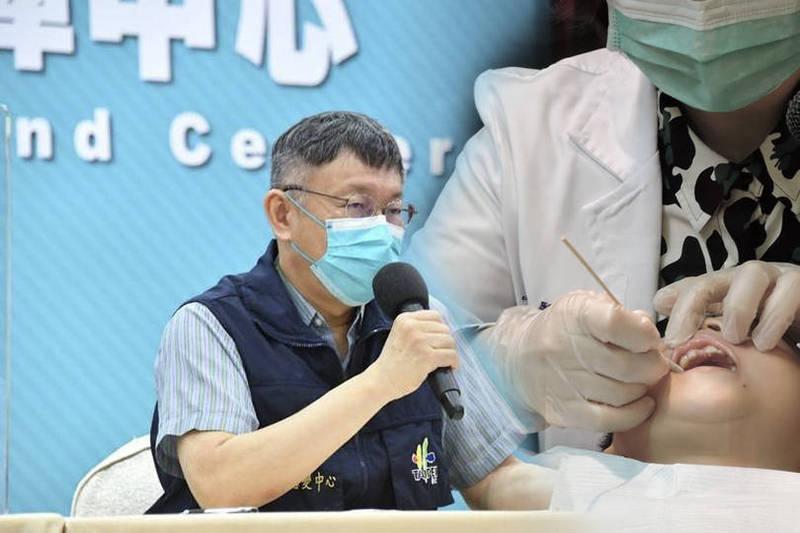 北市松山區有牙醫師打完疫苗後出現症狀,經快篩為陰性,後經PCR陽性確診,共匡列隔離146人。(本報合成)
