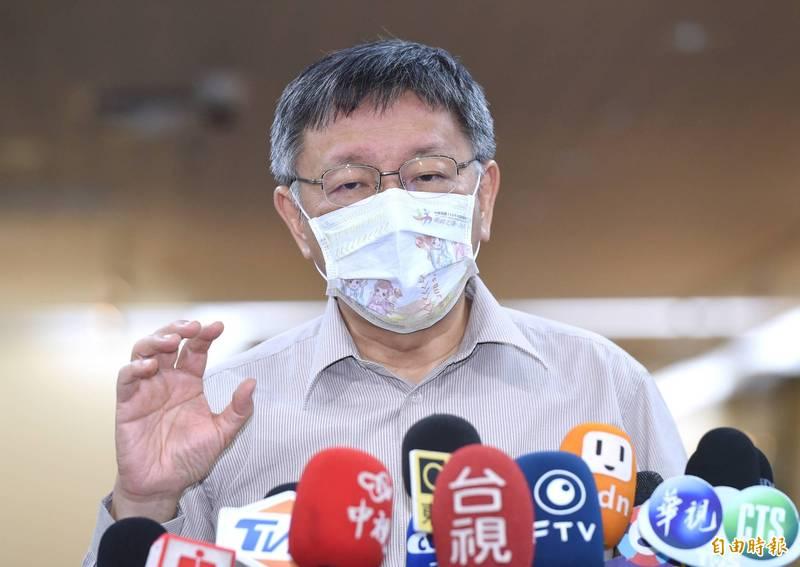 台北農產運銷公司爆發武漢肺炎(COVID-19,新型冠狀病毒病)群聚感染,台北市長柯文哲拒絕中央協助防疫,稱「我們自己處理就可以」。(資料照)