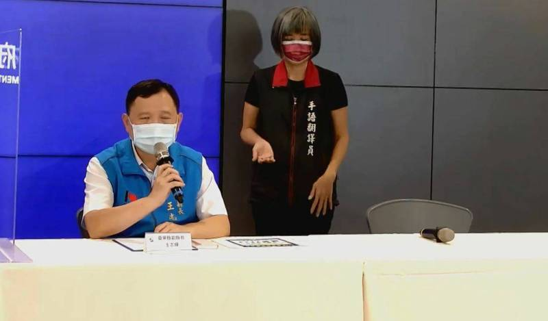 台東副縣長王志輝表示,縣府要採購30萬劑德國BNT疫苗,但卡在原廠授權書。(記者黃明堂翻攝)