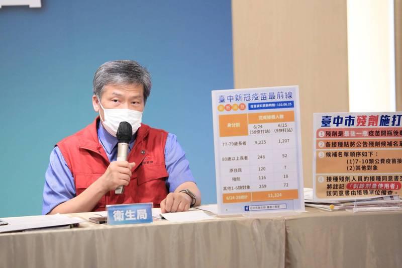 台中市衛生局長曾梓展說明疫苗殘劑施打原則。(台中市政府提供)
