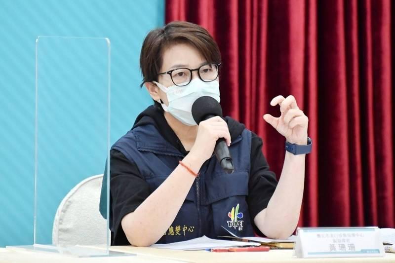 台北市副市長黃珊珊說,,市長柯文哲已指示,若北農疫情未降溫,下週將全面再做一次PCR檢測。(台北市政府提供)
