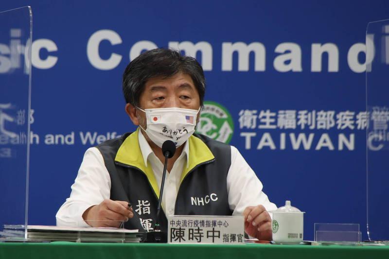 中央流行疫情指揮中心指揮官陳時中說,「疫苗預約系統」已經準備好,要和各縣市政府談看看用哪個系統能讓大家最方便。(中央流行疫情指揮中心提供)