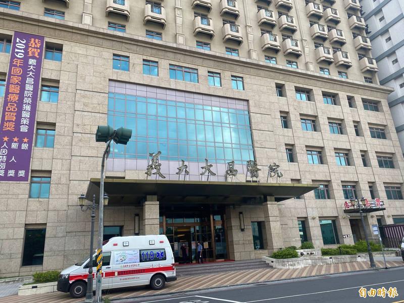 義大醫院將靜候衛生局調查,圖為大昌院區。(記者黃旭磊攝)
