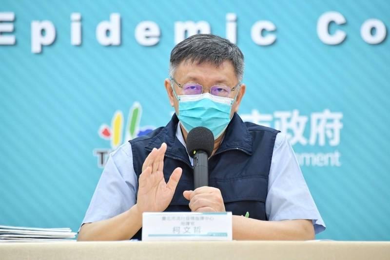 台北市長柯文哲說,會準備1萬劑疫苗到批發市場施打,下週一到四打完,要一網打盡。(資料照,台北市政府提供)