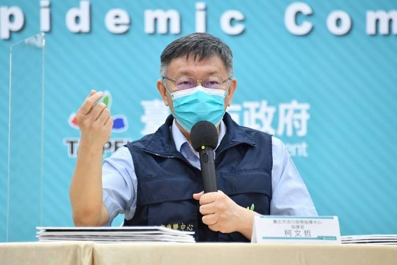 北農爆發群聚感染,台北市長柯文哲21日在議會指出,北農事件「我們自己處理就可以」,26日卻臨時召開記者會宣布,尋求中央流行疫情指揮中心醫療應變組副組長王必勝協助PCR篩檢。(台北市政府提供)