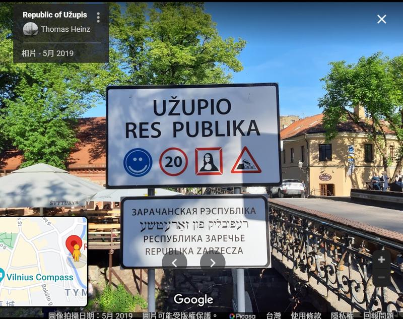 台大醫院婦產科名醫施景中分享了立陶宛國內一個獨立的「對岸共和國」的故事,並指出其制定的「41條憲法」搞笑又富含哲學,立刻引發熱議。(圖擷取自google地圖)
