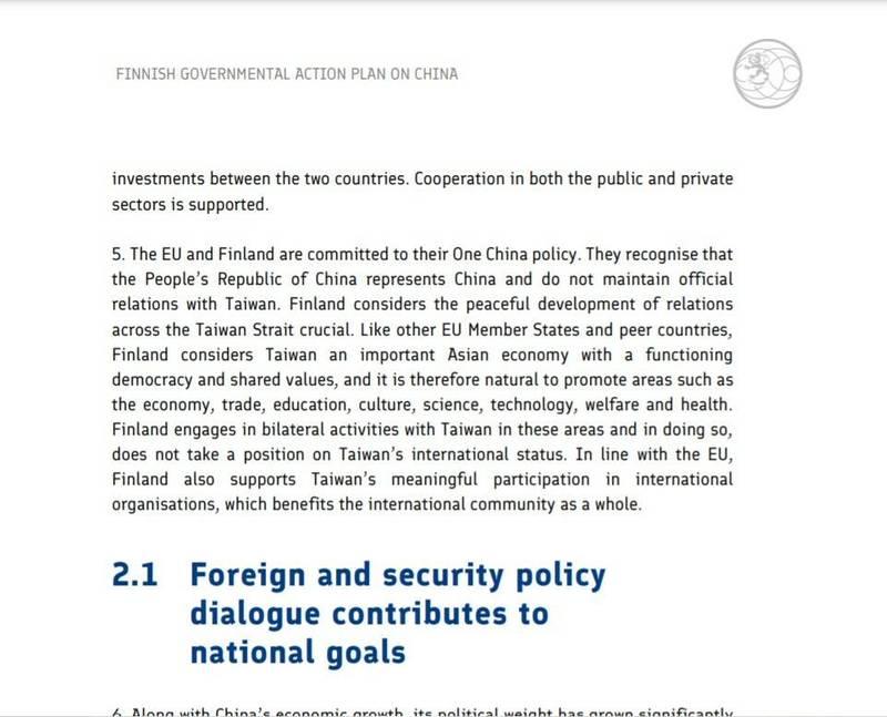 芬蘭外交部6月發表更新版《對中政策白皮書》(Action Plan on China 2021),罕見表明芬蘭支持台灣有意義參與國際組織,這有利於整體國際社會。(擷取自芬蘭外交部網站文件)