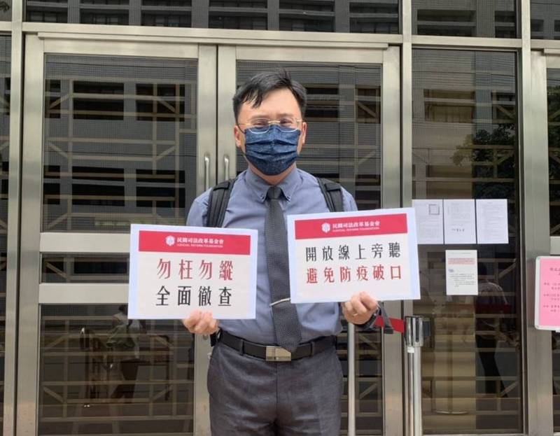 司改會辦公室主任蕭逸民強勢回應,干擾訴訟的是石木欽本人,並非民團。(資料照,司改會提供)