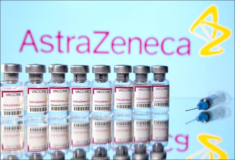 國際研究指出,混打AZ與mRNA疫苗(莫德納或輝瑞),會有較強保護力。(路透資料照)