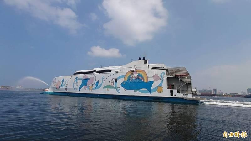 麗娜輪開啟臺南安平與澎湖馬公直航固定航班藍色公路,圖為4月21日正式開航。(記者洪瑞琴攝)