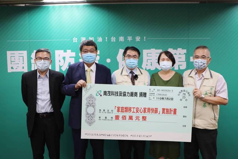 南茂科技及協力廠商捐贈防疫物資,台南市長黃偉哲(中)代表受贈。(記者洪瑞琴翻攝)