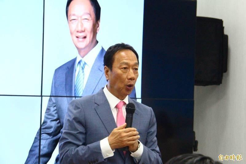 鴻海永齡基金會創辦人郭台銘、台積電傳與上海復星洽購疫苗達成初步協議,待正式合約簽署後可望公布。(資料照)