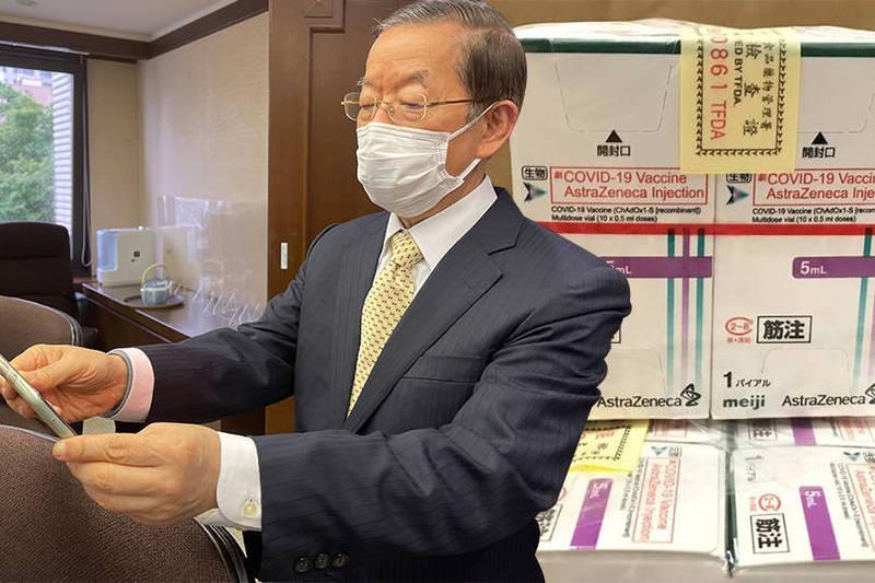 駐日代表謝長廷今天在臉書表示,疫苗相關的文件作業已經在今天趕工完成了,具體日期和數量,將由日方在這1、2天公布後,九州的生產工廠就可以出貨。(本報合成)