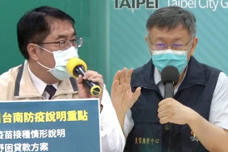 黃偉哲說,台南市計程車司機、外送員、貨車司機、傳統市場合法攤商,大家都在等,每天都來問我們說,為什麼台北市他們可以打,為什麼我們不能打。(本報合成)