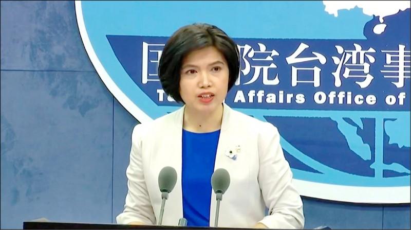 中國國台辦發言人朱鳳蓮昨表示,上海復星集團是「台灣地區」獲得BNT疫苗的唯一洽購方,台灣有意願的縣市與民間機構可依照正常商業規則向該集團洽購疫苗。(資料照)