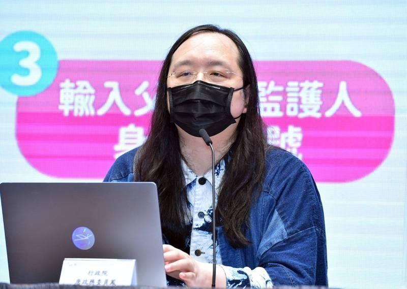 政務委員唐鳳宣布疫苗施打預約系統開放使用。(行政院提供)