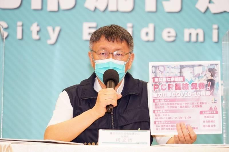 台北市環南市場今天重新開市,台北市長柯文哲說,今、明在雙園國中設篩檢站,鼓勵周遭居民檢測。(台北市政府提供)