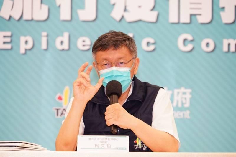 台北市長柯文哲說,環南市場明天再次進行3300人的大規模PCR篩檢,「不管是口袋戰術或關門打狗戰術」,都在預定計畫內,將無症狀黑數找出來。(台北市政府提供)