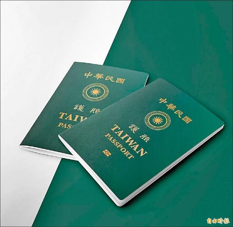 報告顯示,台灣護照有146個免簽國,位居31名,比上份報告提升了1名,中國則僅有78個免簽國,位列72名,比71名的泰國還要低。(資料照)