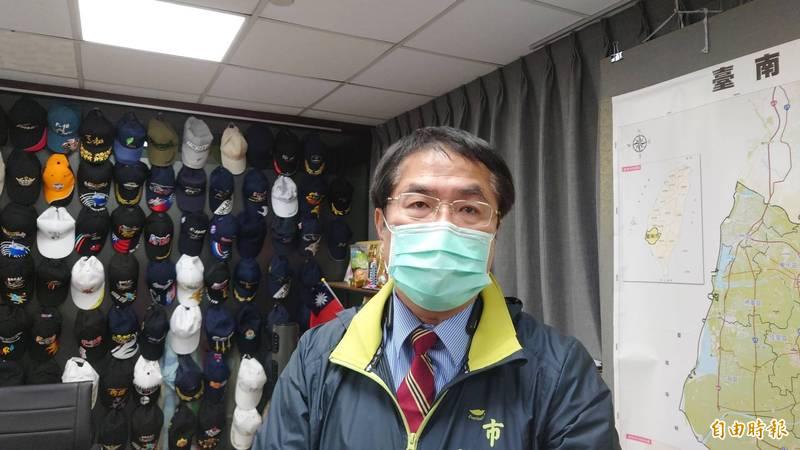台南市長黃偉哲指示教育局加速撥發鐘點教育人員的紓困補助,以補貼該類人員停課期間的薪資損失。(記者洪瑞琴攝)