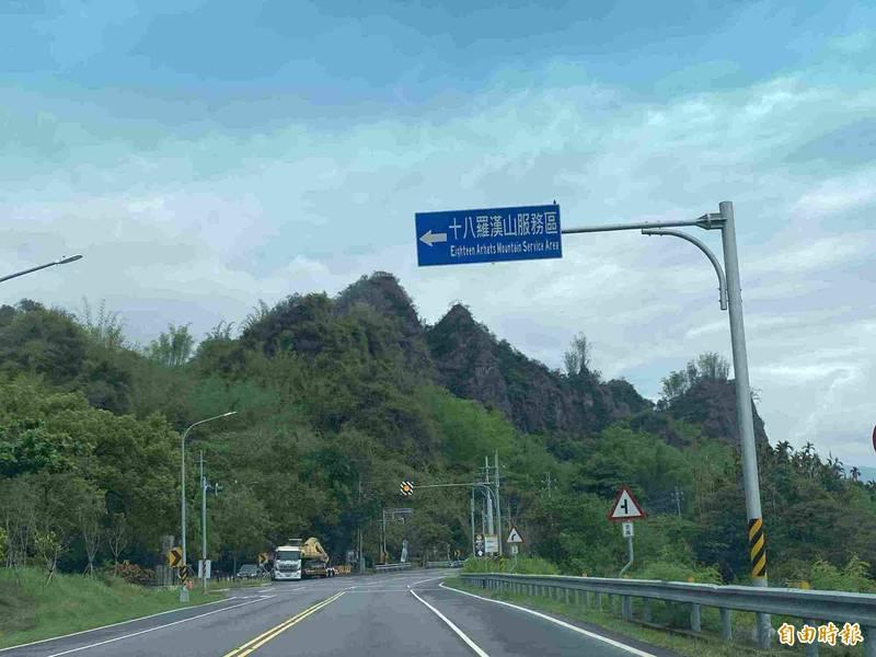 十八羅漢山(圖)等10處景點宣布「微解封」。(記者黃旭磊攝)