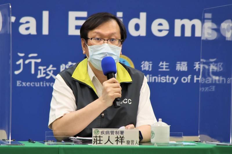 中央流行疫情指揮中心發言人莊人祥。(指揮中心提供)