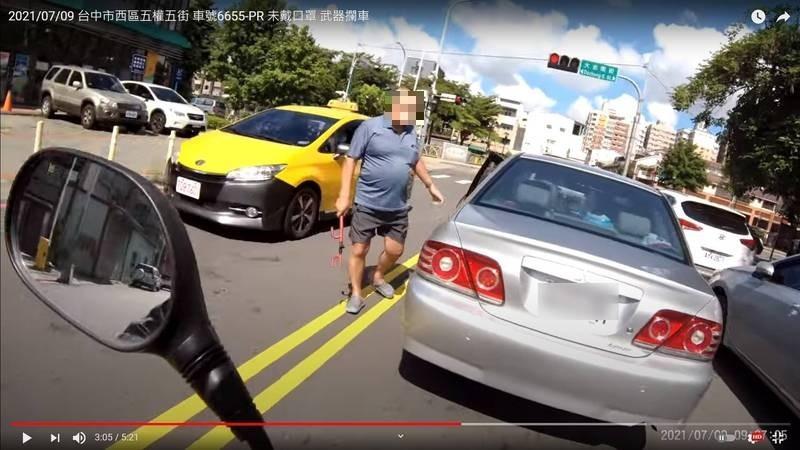 火爆阿伯用車堵住騎士,持柺杖鎖下車。(記者張瑞楨翻攝至YouTube)