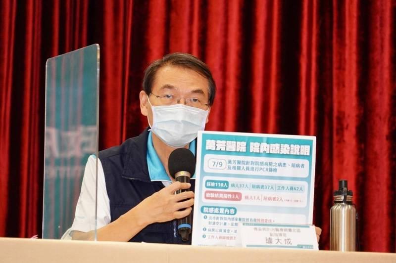 台北市立聯合醫院副總院長璩大成,今天說明萬芳醫院院內感染問題。(台北市政府提供)
