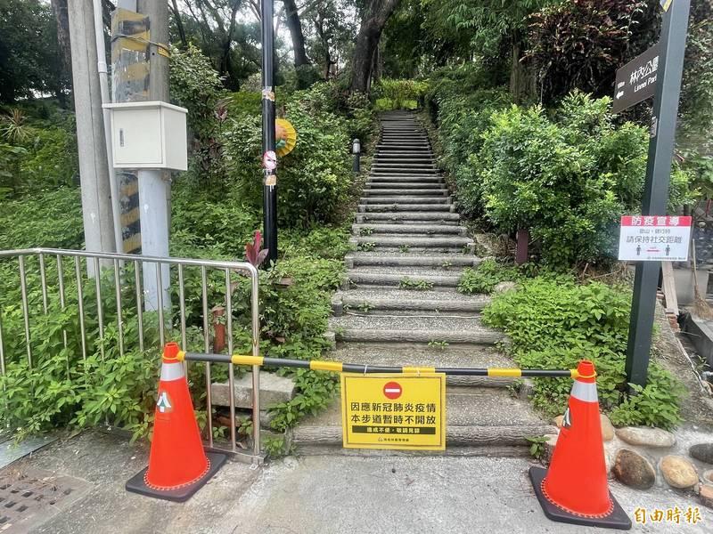 龍過脈步道13日將開放,公所籲登山客必須做好自身防疫措施。(記者林國賢攝)