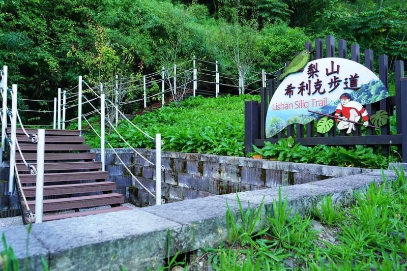 參山國家風景區管理處宣布,7月13日起,梨山希利克步道將有條件開放。(記者陳建志翻攝)