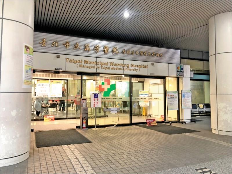 萬芳醫院表示,昨已將三名確診者一人一室隔離觀察,並配合醫療服務降載,並沒封院。(資料照)